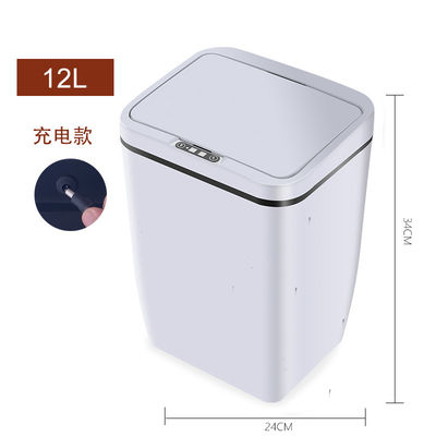 China 12L Automatic Opening Rubbish Bin 1 Year Warranty With Long Service Life supplier