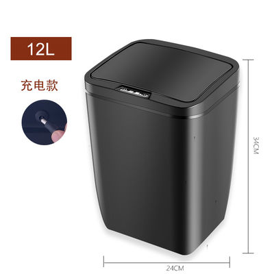 China Eco Friendly Smart Home Trash Can With Rechargeable Lithium Battery supplier