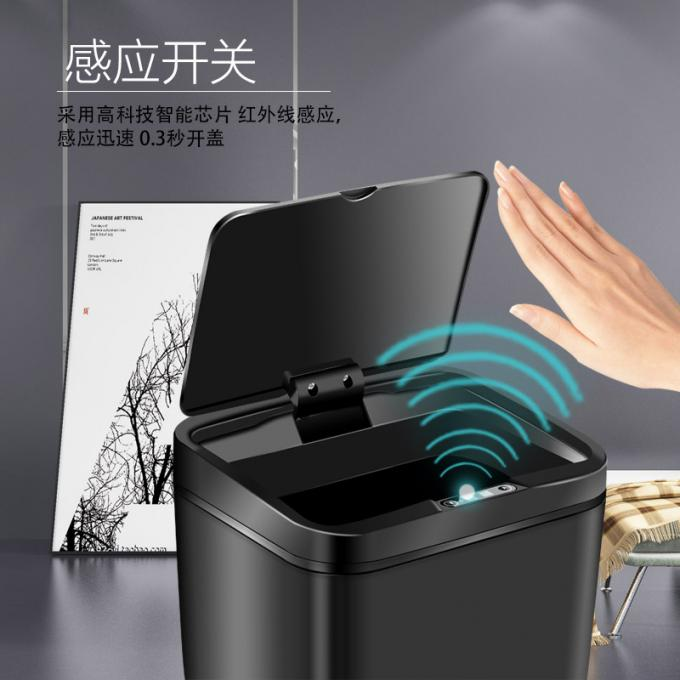 12l Inductive Type Sensor Lid Trash Can Energy Saving For Household